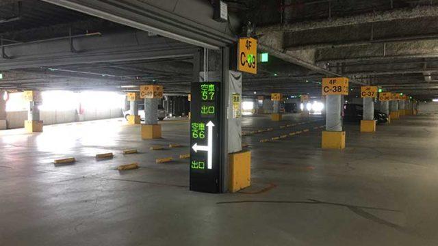 『木の葉モール橋本』の駐車場案内版