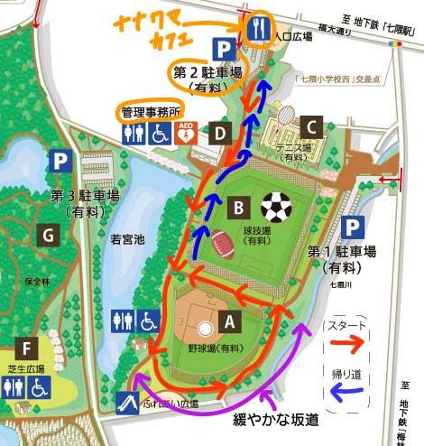 西南杜の公園の散歩コース2