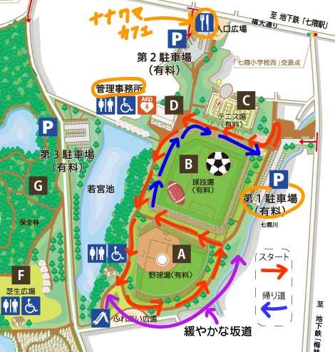 西南杜の公園の散歩コース1