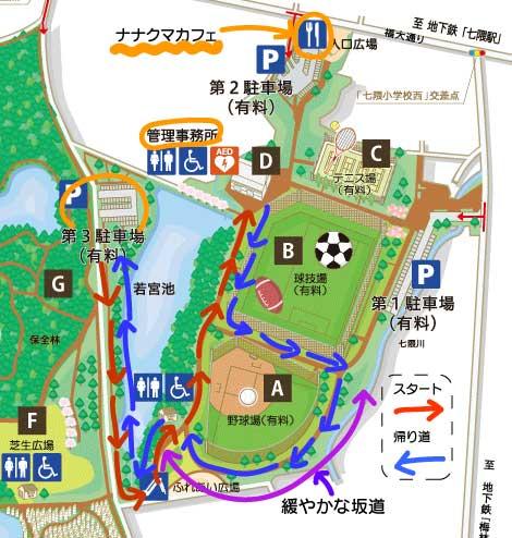 西南杜の公園の散歩コース3