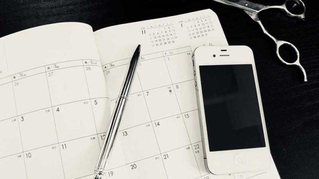 ノートと携帯