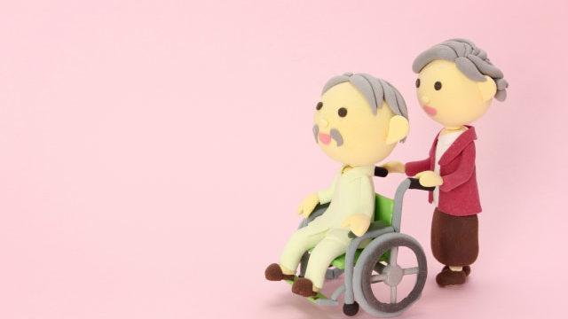 車椅子とダウン