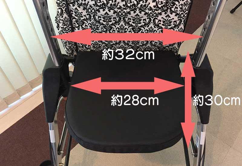 『テイコブリトルF』の椅子の大きさ